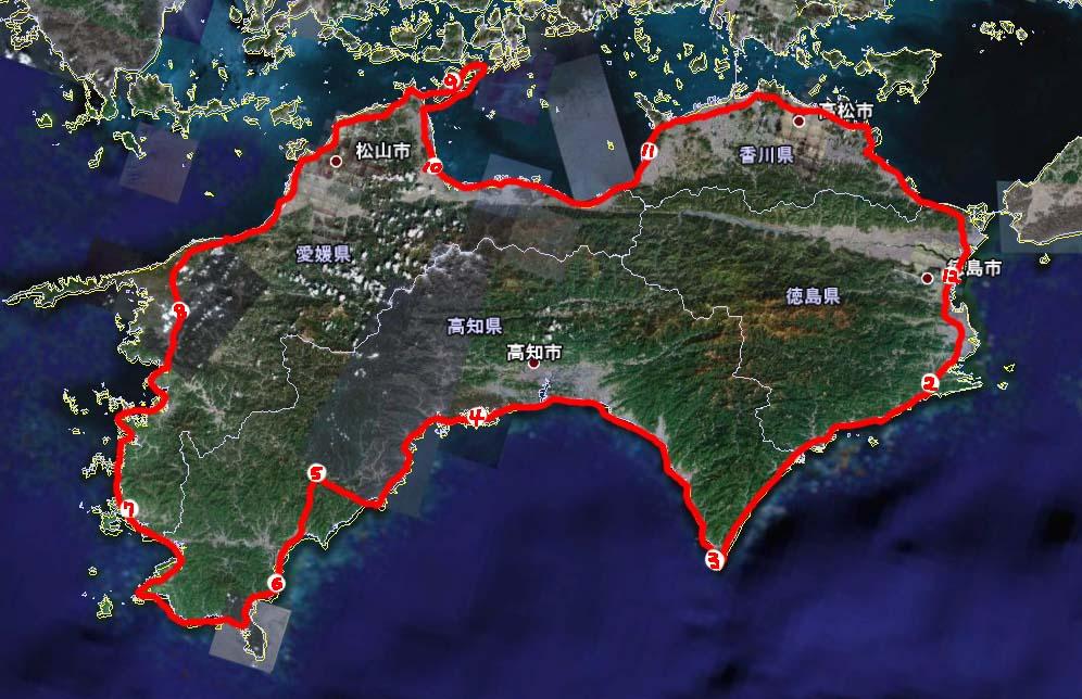 四国一周自転車の旅